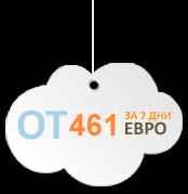 price-cloud-bg