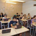 Урок в езиково училище
