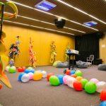 Игра с балони