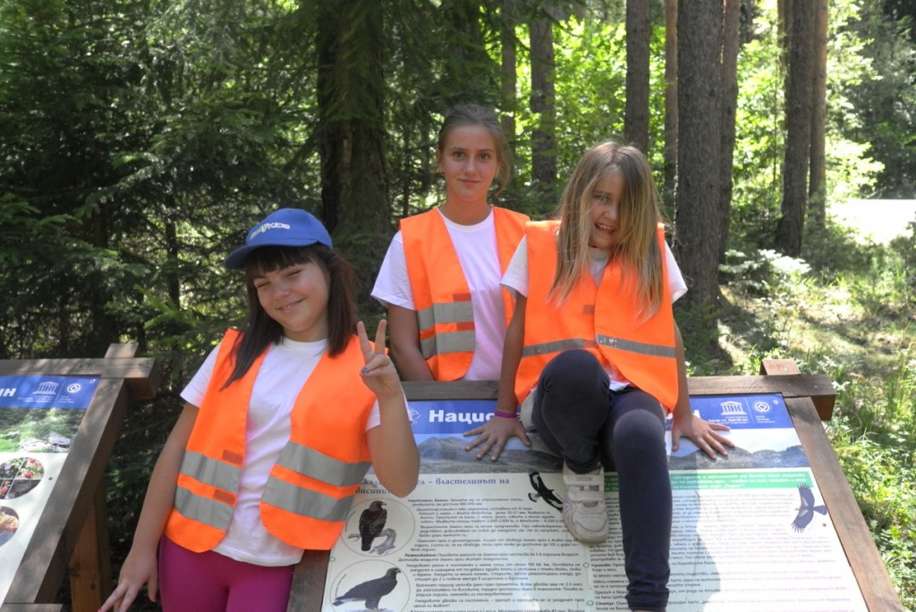 Children enter the Pirin national park | Lucky Kids