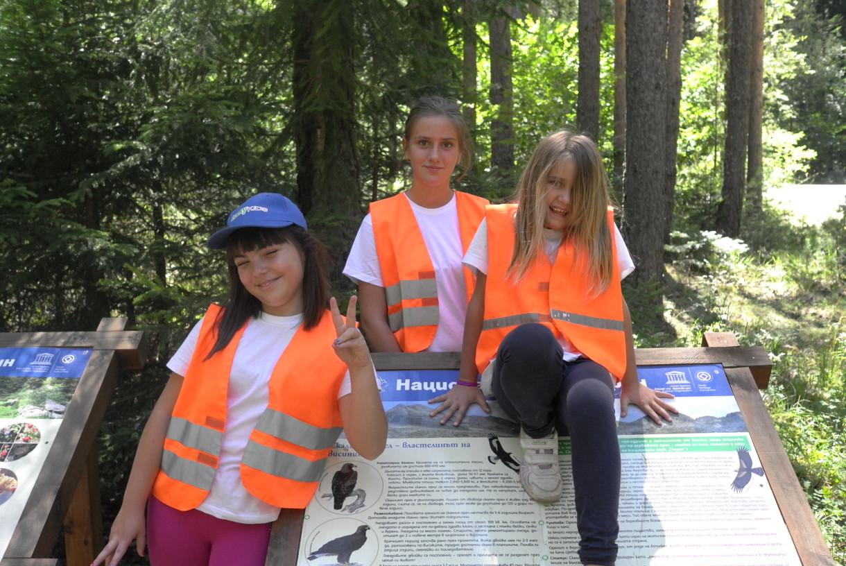 Деца влизат в национален парк Пирин | Lucky Kids