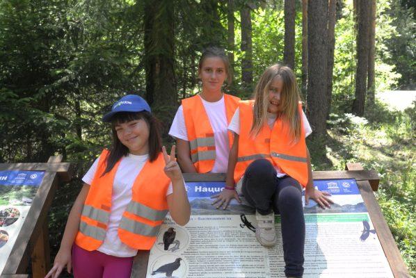 Children enter Pirin National Park | Lucky Kids