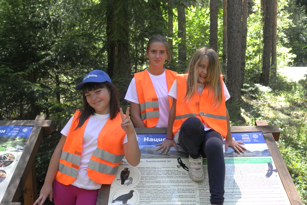 Children enter Pirin National Park | Lucky Kids