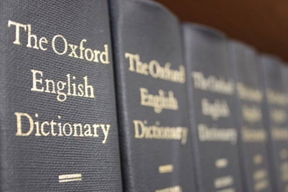 Oxford English dictionary | Lucky Kids