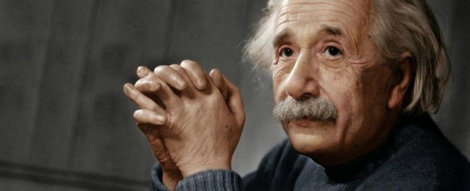 Албърт Айнщайн - снимка | Lucky Kids