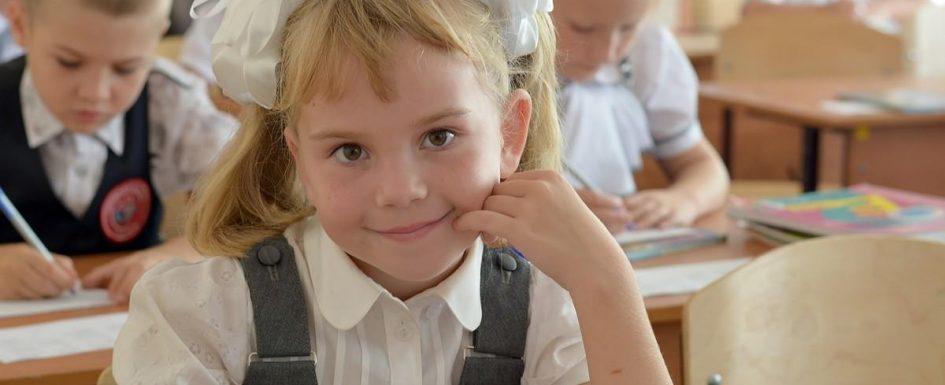 Успешни практики за обучения на деца
