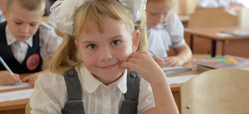 Успешная практика обучения детей