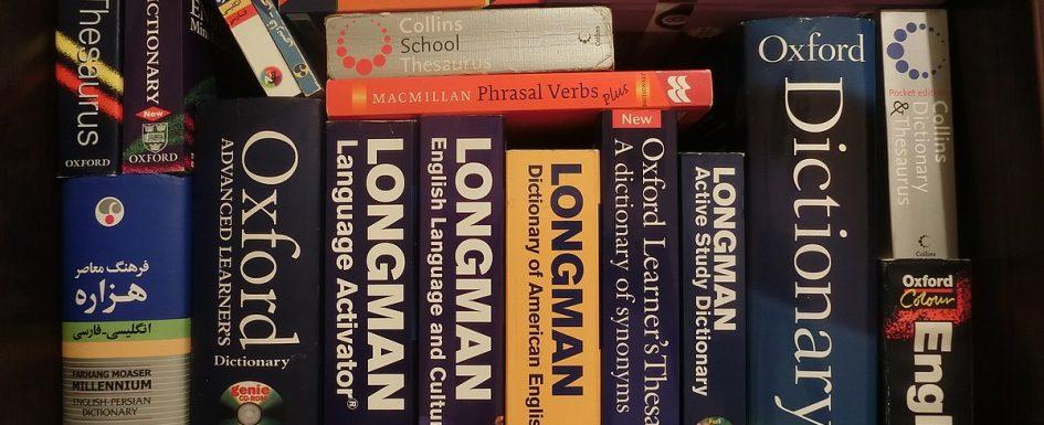 Речници по английски език